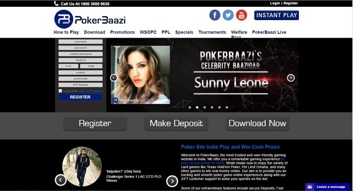 PokerBaazi Site